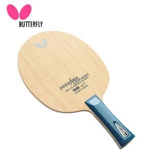 バタフライ Butterfly 卓球ラケット シェークタイプ インナーフォース レイヤー ALC FL 36701