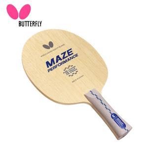 バタフライ Butterfly 卓球ラケット シェークタイプ メイス パフォーマンス-FL 35001 himaraya