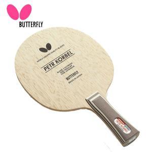 バタフライ Butterfly 卓球ラケット シェークタイプ コルベル-FL 30271