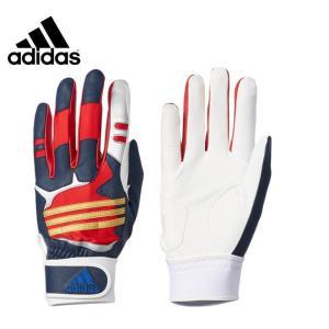アディダス adidas 野球 バッティンググローブ 両手用 メンズ ジュニア 5T バッティンググローブ DMU59 BS1269