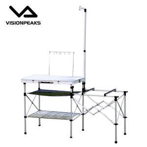 ビジョンピークス VISIONPEAKS キッチンテーブル コンパクトキッチンスタンド VP160404G01 himaraya