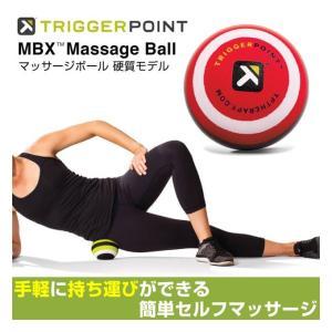 トリガーポイント TRIGGERPOINT セルフマッサージ ボディケア ヨガ トレーニング フィットネス ストレッチ MBX マッサージボール 04421 健康器具|himaraya