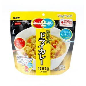 マジックライス 食品 保存食 244ドライカレー