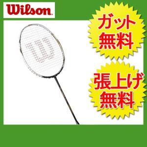 ウイルソン ( Wilson )  テニス バドミントンラケット フレーム 未張り上げ BLAZE SX8000J WRT8798202 himaraya