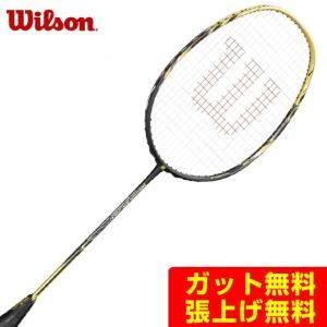 ウイルソン Wilson バドミントンラケット 未張り上げ RECON PX7600 レコンピーエックス WRT8807202 himaraya