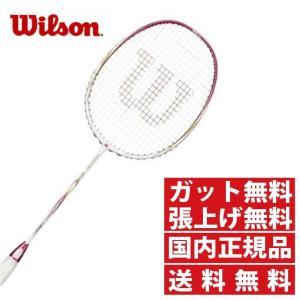 ウイルソン ( Wilson )  バドミントンラケット 未張り上げ ( メンズ・レディース )  FIERCE CX8000J -GOLD EDITION- WRT880520 himaraya