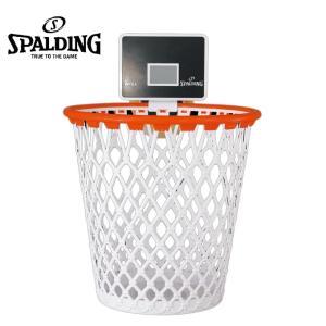 スポルディング SPALDING バスケットボールアクセサリー ウェイストバスケット ゴミ箱 BB200|himaraya