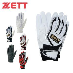 ゼット ZETT 野球 バッティンググローブ 両手用 ジュニア インパクトZ BG997J