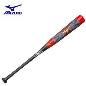 ミズノ MIZUNO 野球 少年軟式バット ジュニア バット ビヨンドオーバル カーボンバット 少年野球 1CJBY12280|himaraya