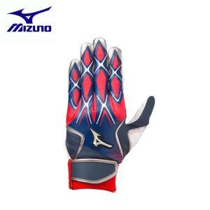 ミズノ MIZUNO 野球 バッティンググローブ 両手用 ジュニア セレクトナイン セレクト9 1EJEY140 himaraya