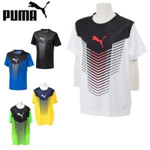 プーマ PUMA  サッカー 半袖プラクティスシャツ FTBLTRG SST 655389 himaraya