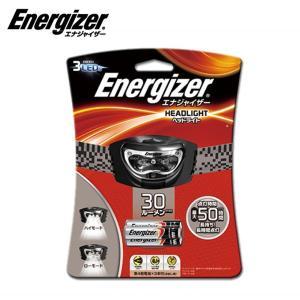 エナジャイザー Energizer ヘッドライト ヘッドライト HDL30WB|himaraya