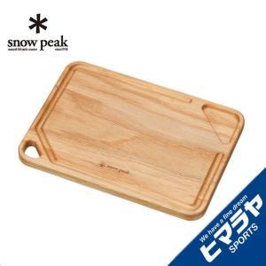 スノーピーク 木製 食器 プレート MYプレート TW-040 snow peak|himaraya