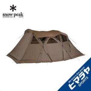 スノーピーク snow peak テント 大型テント モーグPro.air TP-600|himaraya