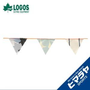 ロゴス LOGOS テント飾り デザインガーランドフラッグ 2m×2pcs 71809519|himaraya
