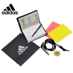 アディダス サッカー レフェリー スターター セット DML96 BR1406 adidas|himaraya