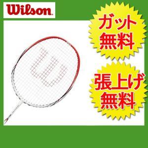 ウイルソン ( Wilson ) バドミントンラケット 未張り上げ FIERCE CX9000 WRT869320 himaraya