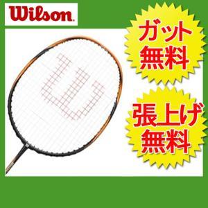 ウイルソン ( Wilson ) バドミントンラケット 未張り上げ RECON PX5000 ORBK WRT859420 himaraya