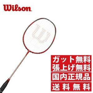 ウイルソン ( Wilson ) バドミントンラケット 未張り上げ RECON PX9900J WRT876320 himaraya
