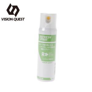 ビジョンクエスト VISION QUEST スポーツ アクセサリー  消臭スプレー 衣料用 VQ430115G01|himaraya