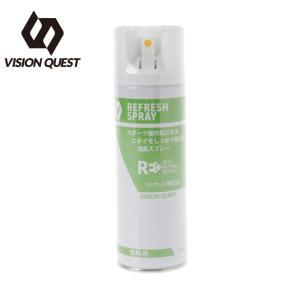 ビジョンクエスト VISION QUEST スポーツ アクセサリー  消臭スプレー 衣料用 VQ430115G02|himaraya