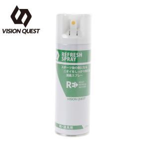ビジョンクエスト VISION QUEST スポーツ アクセサリー  消臭スプレー  靴・道具用 VQ430115G04|himaraya