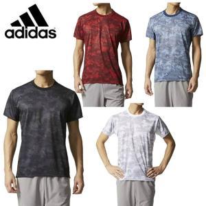 アディダス  機能ウェア 半袖 メンズ トレーニングモビリティスネークカモTシャツ DML08 adidas|himaraya