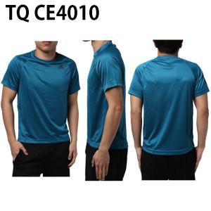 アディダス Tシャツ 半袖 メンズ D2M ト...の詳細画像1