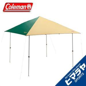 コールマン ワンタッチタープテント 3m インスタントバイザーシェード L 2000031579 Coleman|himaraya