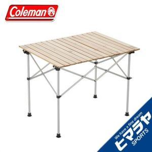 コールマン アウトドアテーブル 大型テーブル ナチュラルウッドロールテーブル 90 20000312...