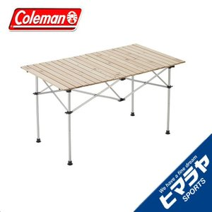 コールマン アウトドアテーブル 大型テーブル ナチュラルウッドロールテーブル/120 2000031291 coleman
