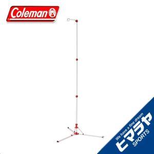コールマン ランタンアクセサリー ランタンスタンド IV 2000031266 coleman