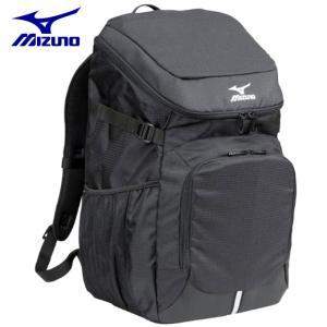 ミズノ MIZUNO バックパック チームバッグパック40-4 33JD7102