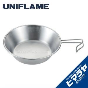 ユニフレーム UNIFLAME 食器 シェラカップ UFシェラカップ 900 668016|himaraya