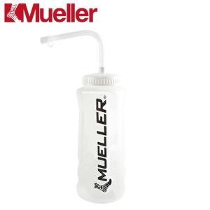 ミューラー Mueller スポーツボトル ウォーターボトル 919129MB