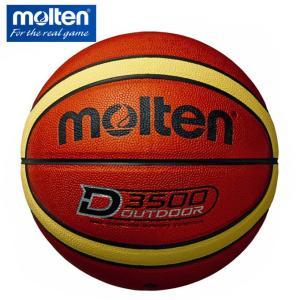 モルテン molten  バスケットボール 6号 アウトドアバスケットボール B6D3500|himaraya