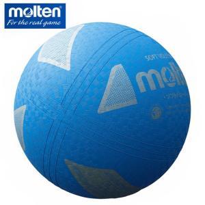 モルテン molten バレーボール ソフトバレーボール S3Y1200-C|himaraya