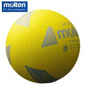 モルテン molten バレーボール ソフトバレーボール S3Y1200-Y|himaraya