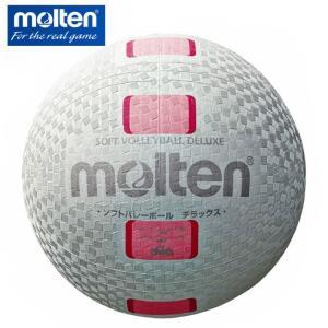 モルテン molten バレーボール ソフトバレーボールデラックス S3Y1500-WP|himaraya