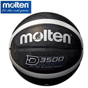 モルテン molten バスケットボール 6号球 アウトドアバスケットボール B6D3500-KS|himaraya