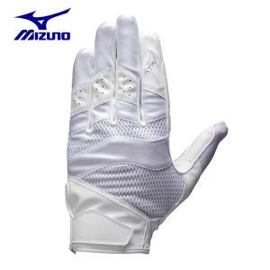 ミズノ MIZUNO 守備用手袋 メンズ 左手用 ミズノプロ 守備手袋 捕手用 1EJED15010|himaraya