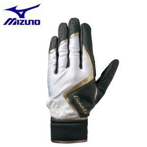 ミズノ MIZUNO 守備用手袋 ジュニア 左手用 グローバルエリート 守備手袋RG 1EJEY11009|himaraya