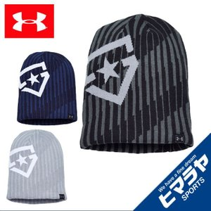 アンダーアーマー UNDER ARMOUR 野球 ニット帽 メンズ ベースボール2ウェイビーニー ベースボール キャップ MEN 1311425|himaraya