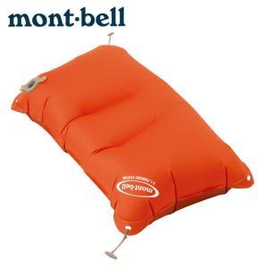 モンベル マット 小型マット U.L. コンフォートシステムピロー 1124671 mont bell mont-bell himaraya