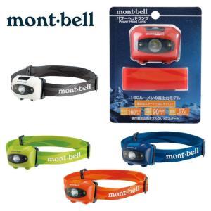 モンベル ヘッドライト パワー ヘッドランプ 1124586...
