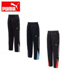 プーマ PUMA ジュニア ジャージパンツ FB トレーニング パンツ 837780 キッズ スポーツウェア ズボン トレーニングウェア