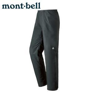 モンベル レインパンツ メンズ サンダーパス パンツ 112...