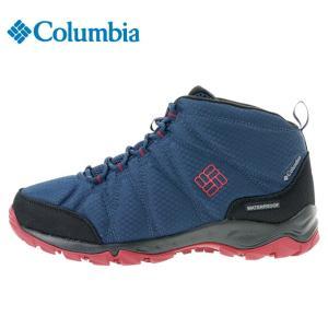 コロンビア Columbia トレッキングシューズ メンズ ファイアーキャンプ2ミッド ワイド BI1712 464|himaraya