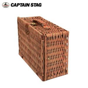キャプテンスタッグ アウトドアバスケット ピクニ...の商品画像