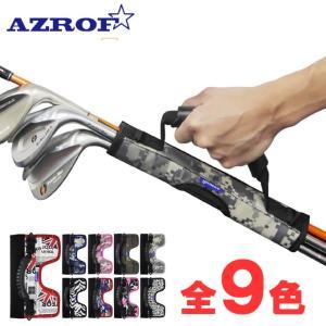 アズロフ AZROF ゴルフ アクセサリー EASYキャディ AZ-EC01 himaraya